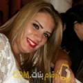 أنا نصيرة من البحرين 32 سنة مطلق(ة) و أبحث عن رجال ل الزواج