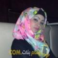 أنا فاتي من سوريا 32 سنة مطلق(ة) و أبحث عن رجال ل المتعة