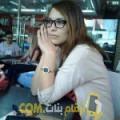 أنا لوسي من مصر 28 سنة عازب(ة) و أبحث عن رجال ل الزواج