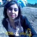 أنا ياسمينة من تونس 25 سنة عازب(ة) و أبحث عن رجال ل التعارف