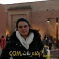 أنا هداية من المغرب 30 سنة عازب(ة) و أبحث عن رجال ل الدردشة