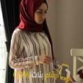 أنا ليمة من اليمن 37 سنة مطلق(ة) و أبحث عن رجال ل الصداقة