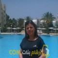 أنا بسمة من قطر 41 سنة مطلق(ة) و أبحث عن رجال ل المتعة