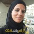 أنا حالة من عمان 38 سنة مطلق(ة) و أبحث عن رجال ل الدردشة