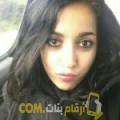 أنا رقية من اليمن 29 سنة عازب(ة) و أبحث عن رجال ل الدردشة