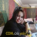 أنا عواطف من مصر 25 سنة عازب(ة) و أبحث عن رجال ل الصداقة