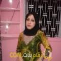 أنا كريمة من تونس 28 سنة عازب(ة) و أبحث عن رجال ل الزواج
