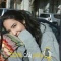 أنا منى من الجزائر 19 سنة عازب(ة) و أبحث عن رجال ل التعارف