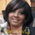 أنا جميلة من مصر 39 سنة مطلق(ة) و أبحث عن رجال ل الصداقة