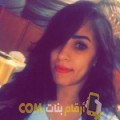 أنا هيفة من البحرين 31 سنة مطلق(ة) و أبحث عن رجال ل الحب