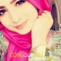 أنا حسنى من الكويت 22 سنة عازب(ة) و أبحث عن رجال ل الزواج