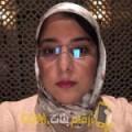 أنا نسيمة من تونس 28 سنة عازب(ة) و أبحث عن رجال ل الصداقة