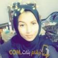 أنا هناء من مصر 22 سنة عازب(ة) و أبحث عن رجال ل التعارف