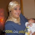 أنا فدوى من مصر 58 سنة مطلق(ة) و أبحث عن رجال ل الدردشة