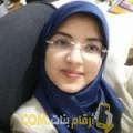 أنا أسيل من عمان 27 سنة عازب(ة) و أبحث عن رجال ل الحب