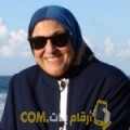 أنا هناء من مصر 77 سنة مطلق(ة) و أبحث عن رجال ل الصداقة