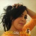أنا آسية من العراق 33 سنة مطلق(ة) و أبحث عن رجال ل الصداقة