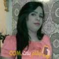 أنا ياسمينة من البحرين 39 سنة مطلق(ة) و أبحث عن رجال ل الزواج