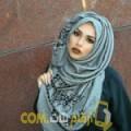 أنا ميساء من فلسطين 27 سنة عازب(ة) و أبحث عن رجال ل التعارف