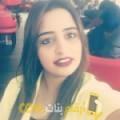 أنا إقبال من الكويت 24 سنة عازب(ة) و أبحث عن رجال ل التعارف