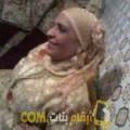 أنا أمال من عمان 58 سنة مطلق(ة) و أبحث عن رجال ل الدردشة