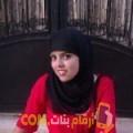 أنا حبيبة من المغرب 24 سنة عازب(ة) و أبحث عن رجال ل الصداقة