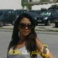 أنا رامة من قطر 23 سنة عازب(ة) و أبحث عن رجال ل الزواج