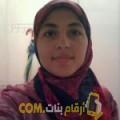 أنا نصيرة من عمان 22 سنة عازب(ة) و أبحث عن رجال ل الدردشة