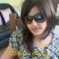 أنا الغالية من عمان 31 سنة مطلق(ة) و أبحث عن رجال ل الصداقة