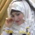 أنا عواطف من عمان 24 سنة عازب(ة) و أبحث عن رجال ل الزواج
