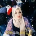 أنا يسرى من لبنان 29 سنة عازب(ة) و أبحث عن رجال ل الصداقة