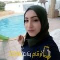 أنا شروق من المغرب 23 سنة عازب(ة) و أبحث عن رجال ل الدردشة