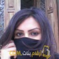 أنا رشيدة من لبنان 29 سنة عازب(ة) و أبحث عن رجال ل الزواج