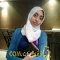 أنا نورهان من سوريا 29 سنة عازب(ة) و أبحث عن رجال ل الحب
