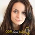 أنا حبيبة من سوريا 28 سنة عازب(ة) و أبحث عن رجال ل الصداقة