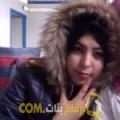 أنا هبة من تونس 23 سنة عازب(ة) و أبحث عن رجال ل الصداقة