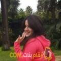 أنا صوفي من مصر 26 سنة عازب(ة) و أبحث عن رجال ل التعارف