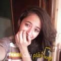 أنا هادية من ليبيا 19 سنة عازب(ة) و أبحث عن رجال ل الزواج