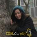 أنا فايزة من الجزائر 27 سنة عازب(ة) و أبحث عن رجال ل التعارف