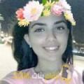 أنا رميسة من ليبيا 22 سنة عازب(ة) و أبحث عن رجال ل الزواج