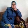 أنا منى من البحرين 45 سنة مطلق(ة) و أبحث عن رجال ل التعارف