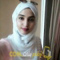 أنا إيمة من ليبيا 19 سنة عازب(ة) و أبحث عن رجال ل الدردشة