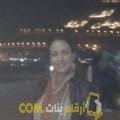 أنا ابتسام من البحرين 36 سنة مطلق(ة) و أبحث عن رجال ل الحب