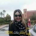 أنا رانية من الجزائر 30 سنة عازب(ة) و أبحث عن رجال ل الحب