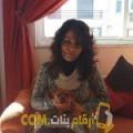 أنا ريم من الأردن 37 سنة مطلق(ة) و أبحث عن رجال ل الحب