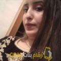 أنا ميرال من الكويت 19 سنة عازب(ة) و أبحث عن رجال ل الحب