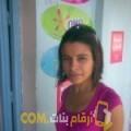 أنا إيناس من الأردن 32 سنة مطلق(ة) و أبحث عن رجال ل الزواج