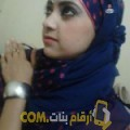 أنا جهان من البحرين 24 سنة عازب(ة) و أبحث عن رجال ل الصداقة
