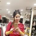 أنا ميرة من الكويت 24 سنة عازب(ة) و أبحث عن رجال ل التعارف