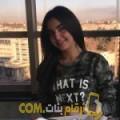 أنا جنات من لبنان 19 سنة عازب(ة) و أبحث عن رجال ل الزواج